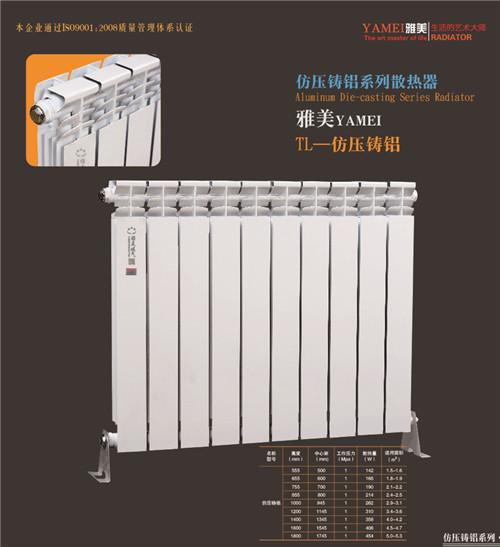 仿压铸铝系列散热器