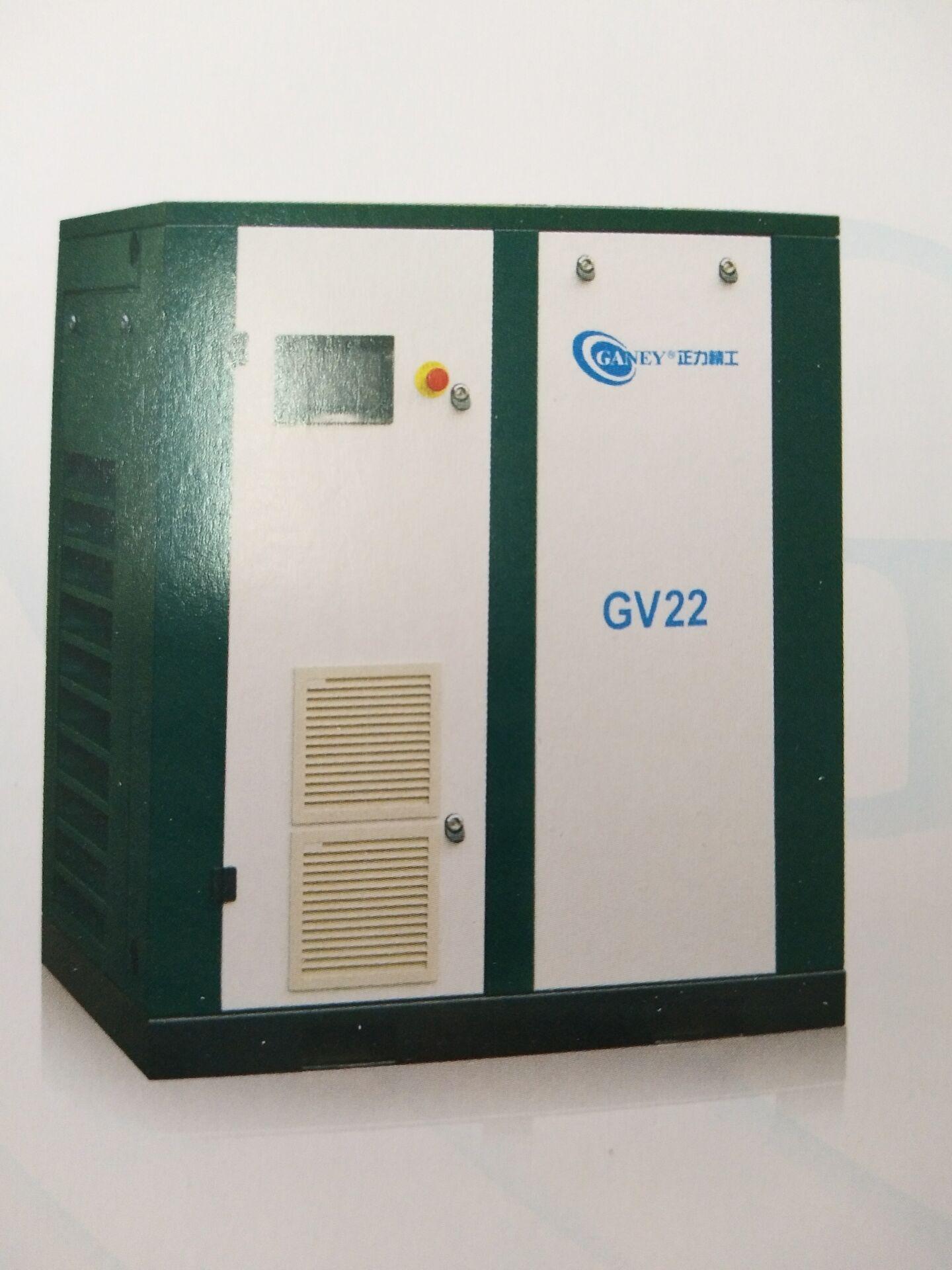 GV22变频空压机
