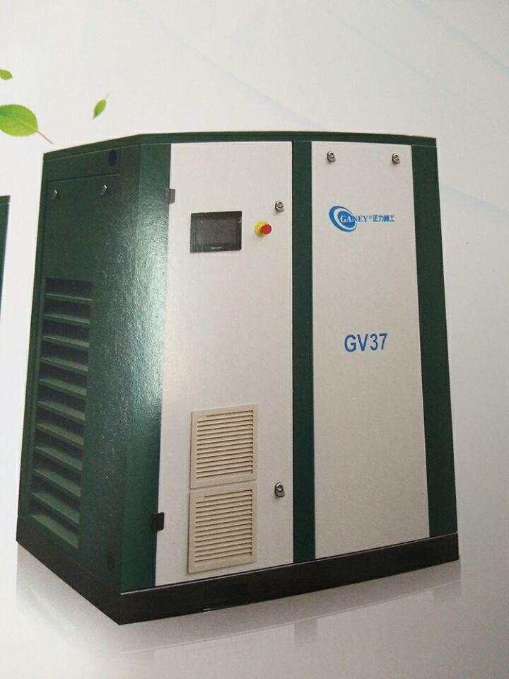 GV37变频空压机