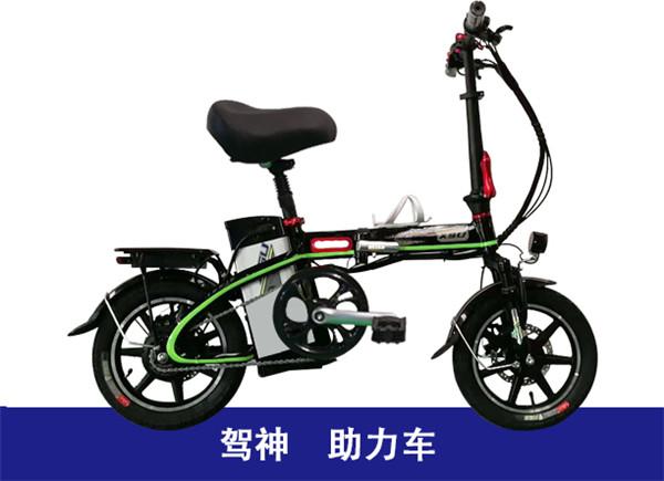 电动自行车加盟