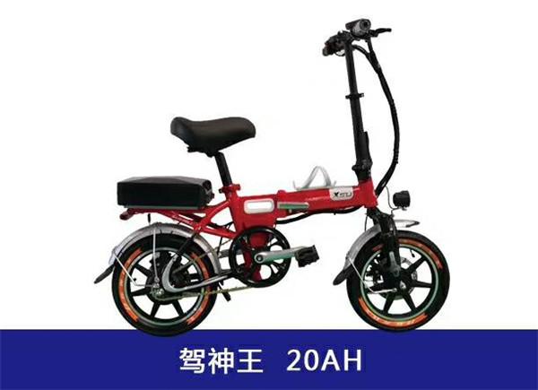 智能化的折叠电动代步车让老人与社会的距离更近人与社会的距离更近