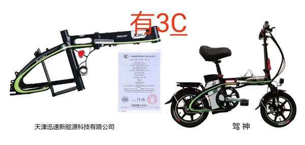 成为天津电动车代理需要什么条件