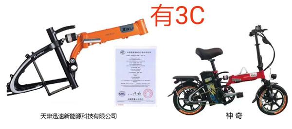 优秀的材料,高端的制作工艺造就了品质卓越的电动自行车