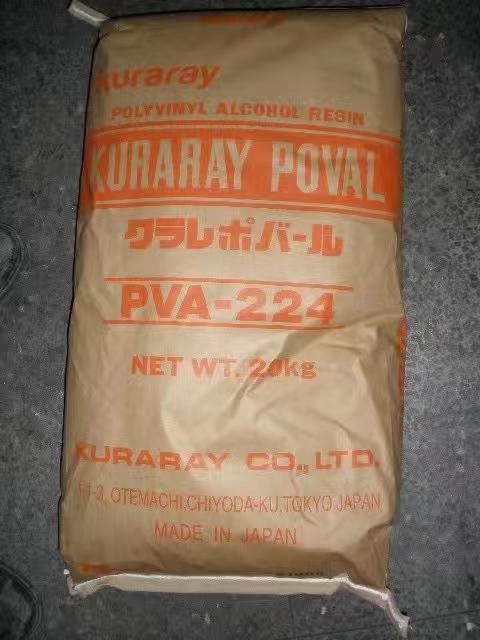 可乐丽进口聚乙烯醇 224