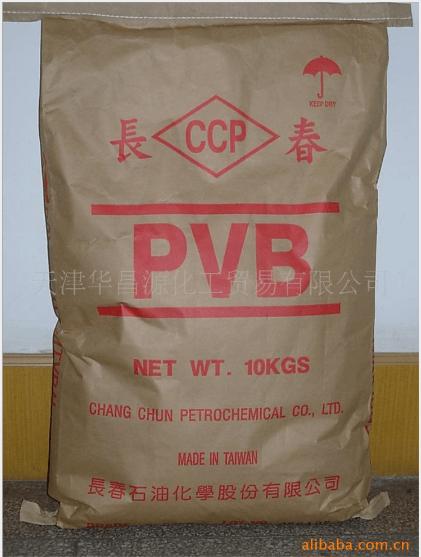 台湾长春聚乙烯醇缩丁醛