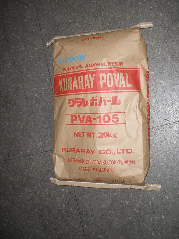 可乐丽PVA-进口聚乙烯醇-原装粘...