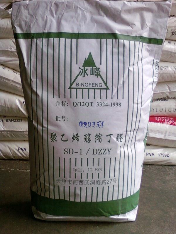 聚乙烯醇缩丁醛树脂 PVB 台湾长...