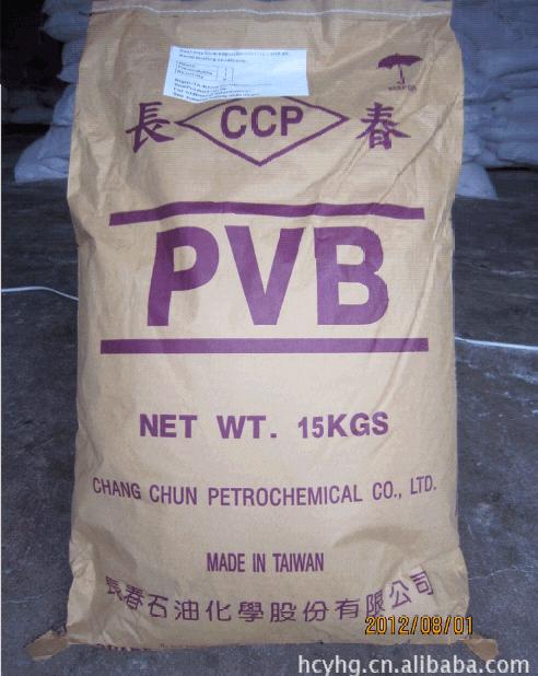 台湾长春CCP PVB聚乙烯醇缩丁醛(...
