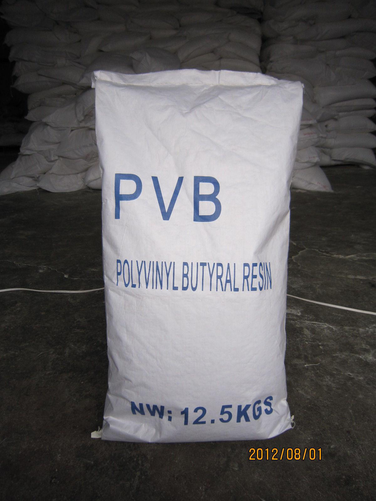 聚乙烯醇缩丁醛树脂 PVB 油漆行...