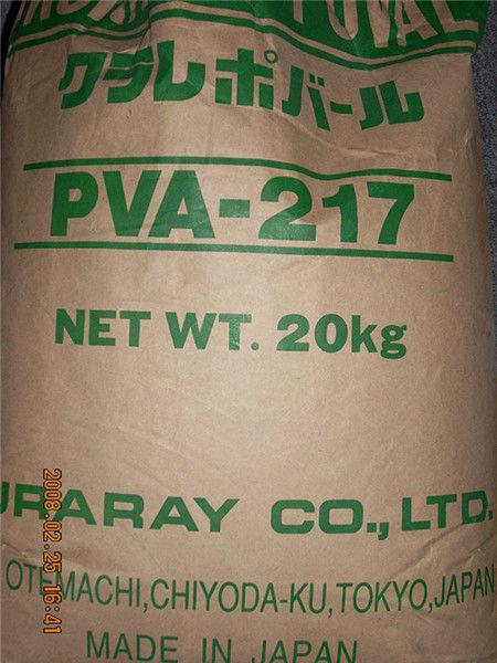 可乐丽进口聚乙烯醇 217