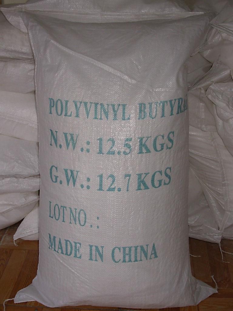 聚乙烯醇缩丁醛 缩丁醛 PVB 低粘...