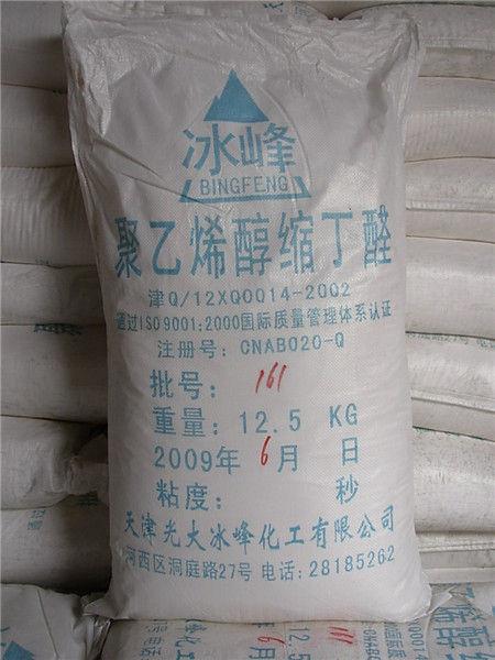 聚乙烯醇缩丁醛的溶解