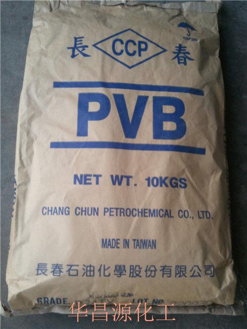 聚乙烯醇缩丁用于涂料的方法