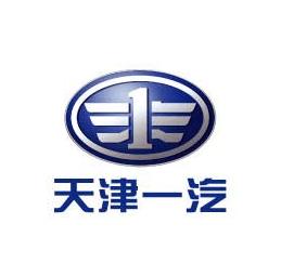 天津一汽夏利汽车股份有限公司
