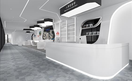 產品展示區