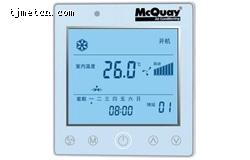 触摸式温控器