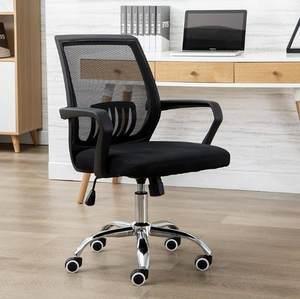 网面可升降品牌办公椅