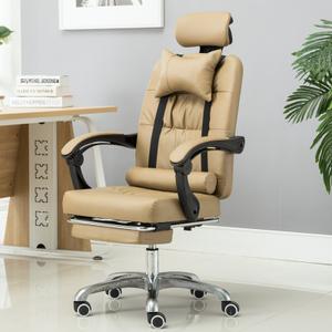 可调节靠背皮质办公椅