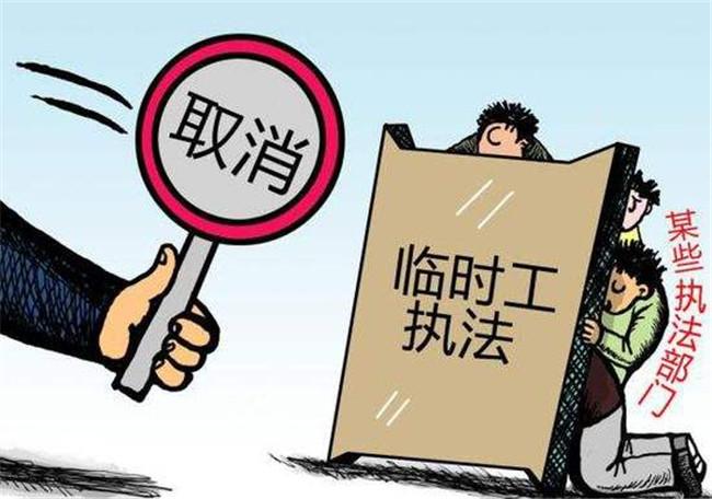 津南临时工劳务