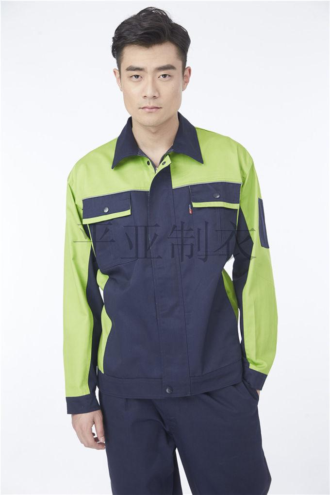天津工作服