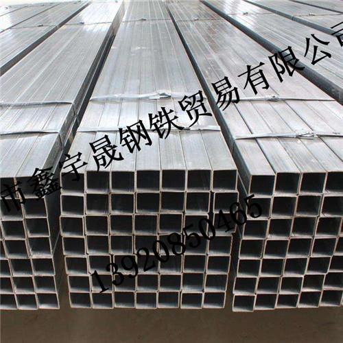 12米鍍鋅方管
