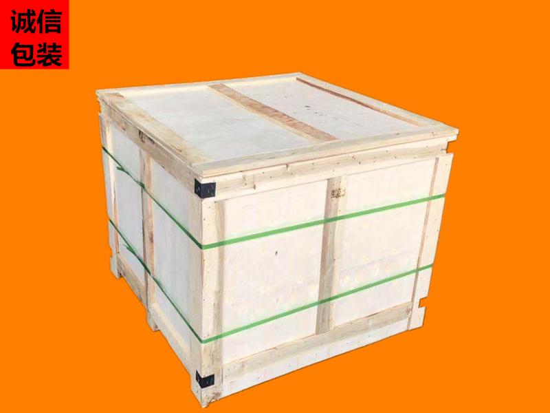 了解木包装箱与纸包装箱那个比较好?