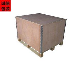 天津木箱包装