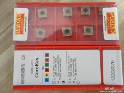 回收进口数控刀具刀片