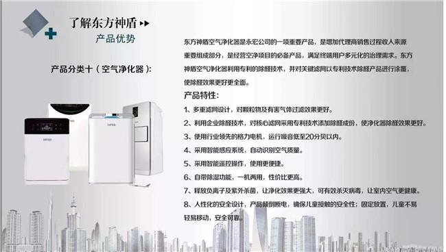 除甲醛产品-空气净化器