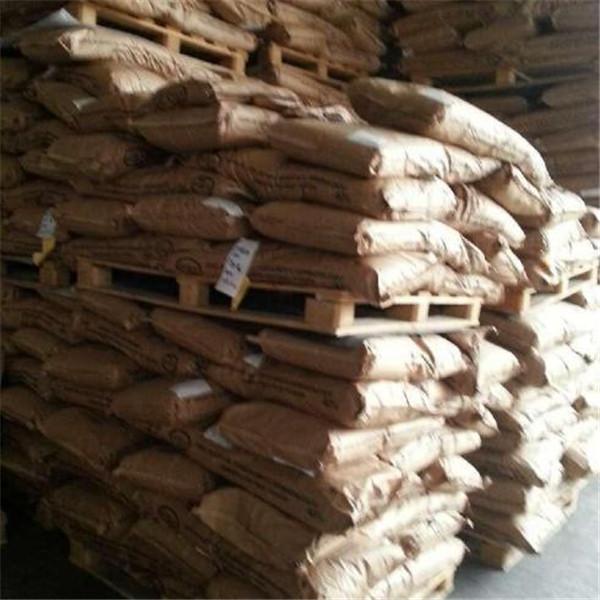 临期食品回收公司