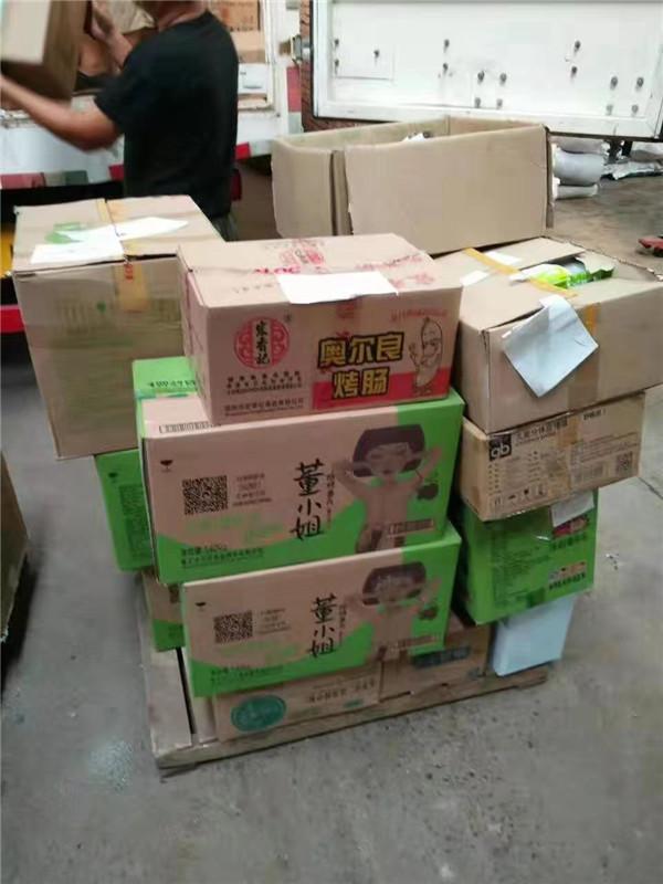 临期食品回收案例