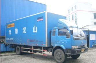 運輸危險貨物車輛的條件有哪些?