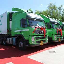 天津危化品運輸需要注意的事項