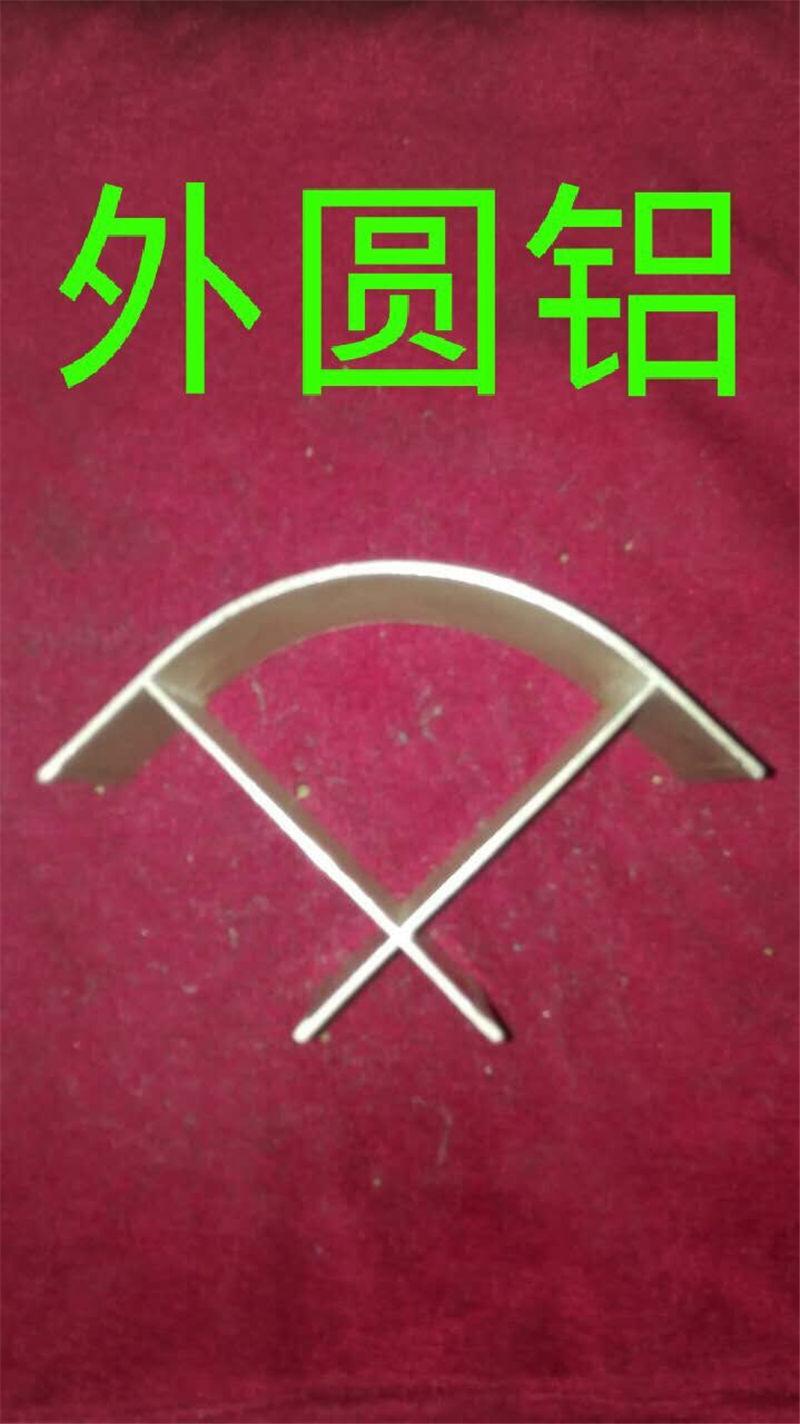 包装使用净化铝材特性