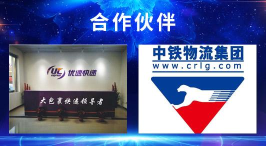 天津第三方物流有哪些?中國十大物流企業