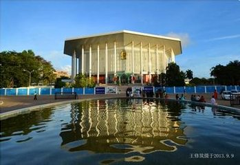 斯里兰卡纪念班达拉奈克国际会议...