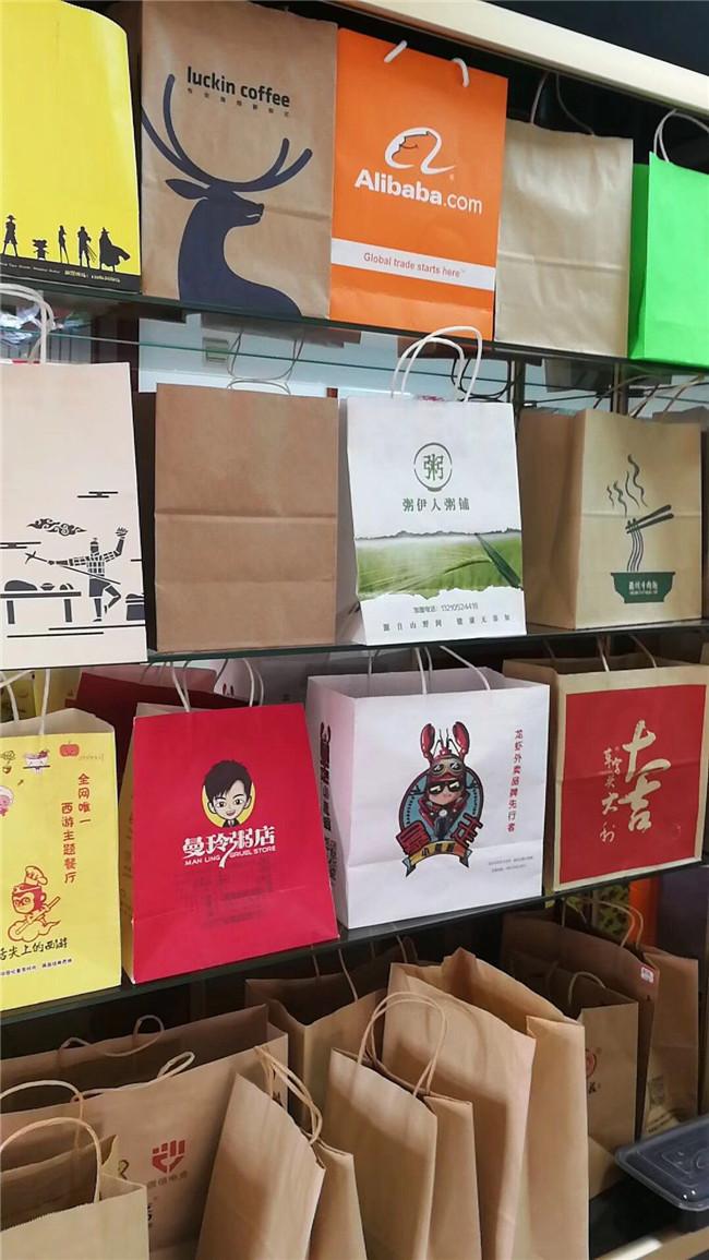 紙袋包裝都有哪些標志?怎么識別?