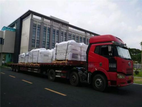 天津货物运输代理有限公司地址