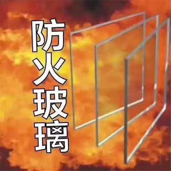 單片非隔熱型防火玻璃