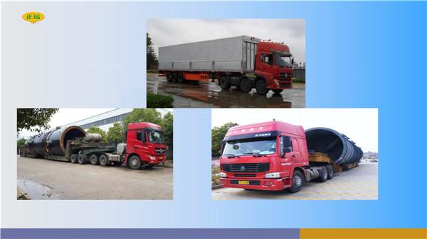 哈爾濱到天津的貨運公司