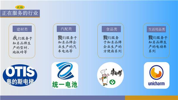 天津物流貨運服務公司