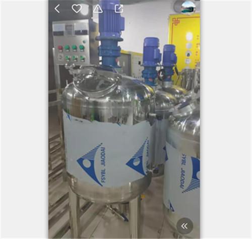 工业洗涤设备厂家