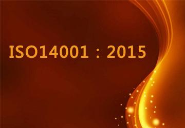 ISO9001質量管理體係目前發展現狀怎麽樣?證書有什麽用?
