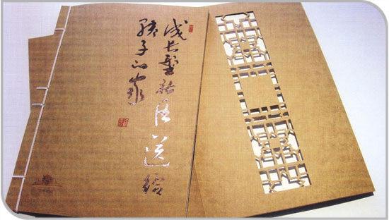 天津書刊畫冊印刷