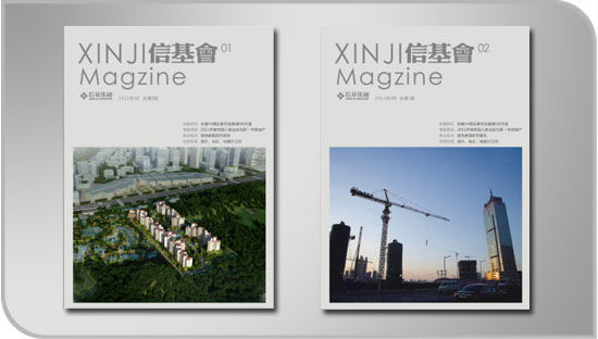 天津书刊画册印刷厂