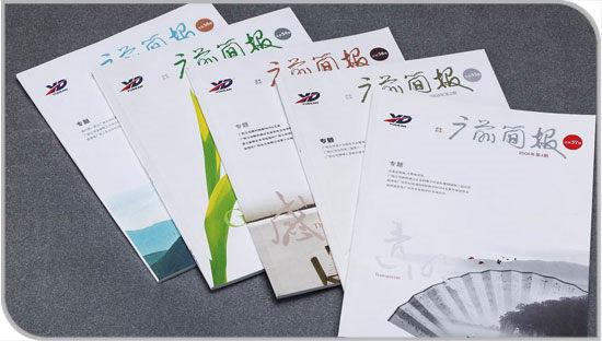 天津书刊画册印刷