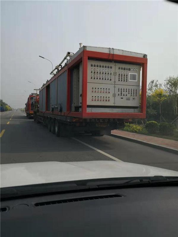 大件运输物流