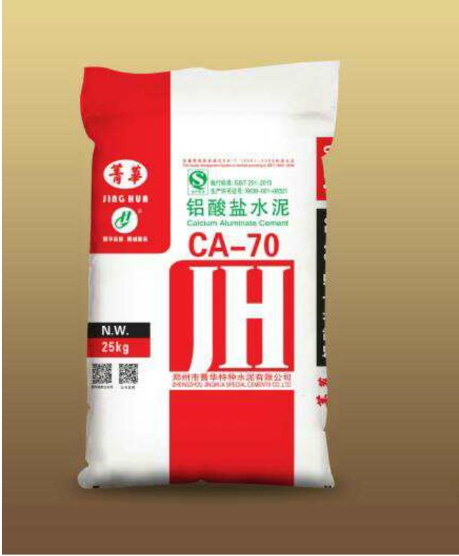 铝酸盐水泥