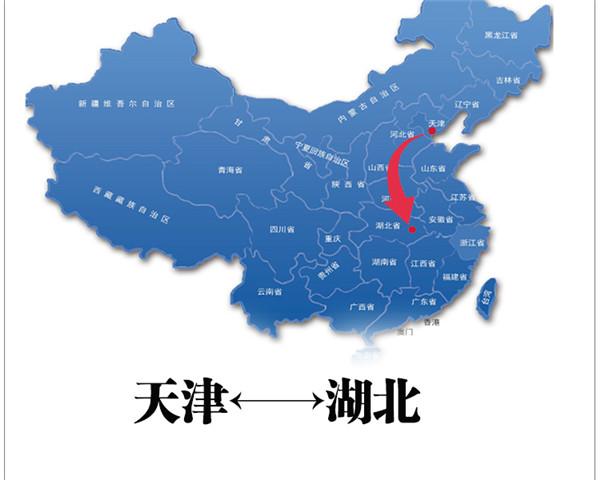 天津到湖北物流专线