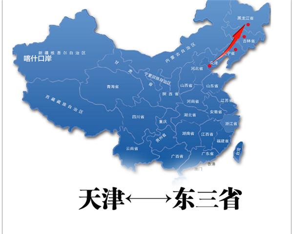 ballbet贝博网站到东三省BB官网ballbet登录货车车队